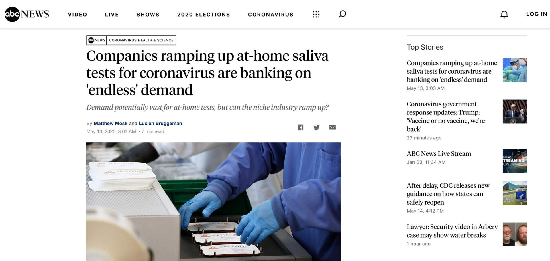 ABC NEWS-Saliva At Home Testing Approved-Spectrum Solutions